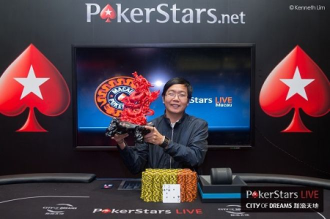 Zhenru Xie, winner of the MPC21 Red Dragon