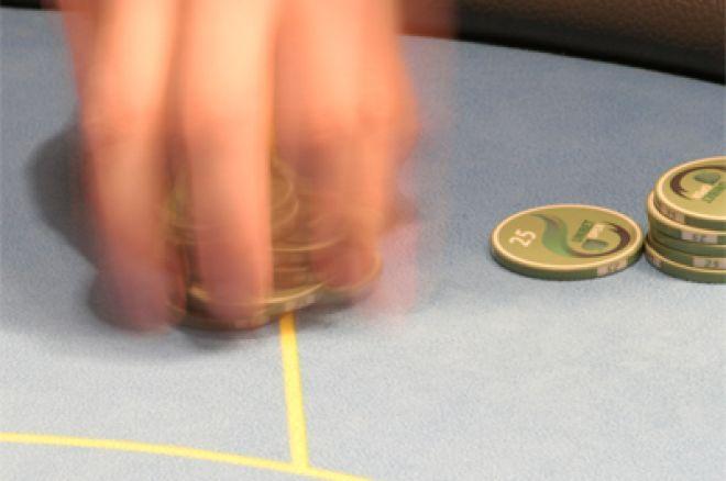 чоп блайндов в покере
