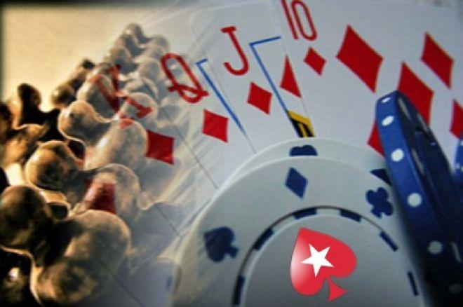 PokerStars прави комбиниран шах и покер турнир през... 0001