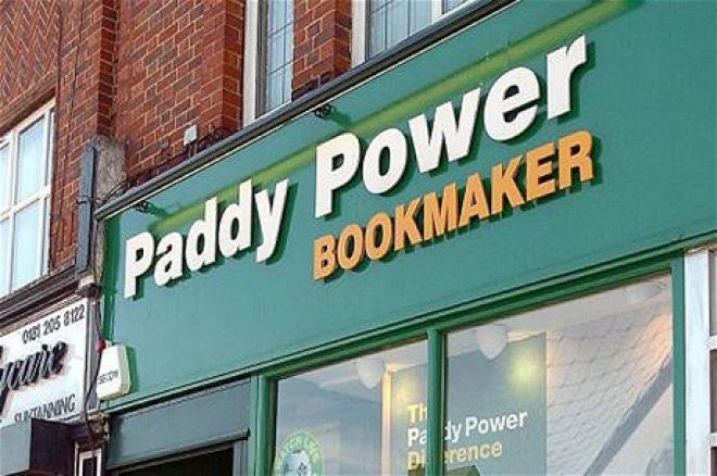 Paddy Power betting shop
