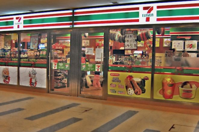 7-Eleven Real Gaming