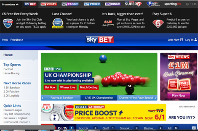 Sky Sells 80% Stake In Sky Bet to CVC Capital Partners For £600M 0001