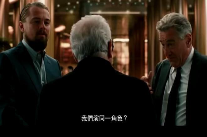 Di Caprio e De Niro insieme in uno spot da 70 milioni di dollari per il City of Dreams di Macao 0001