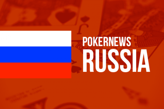 Russia to Shut Down Three Casinos
