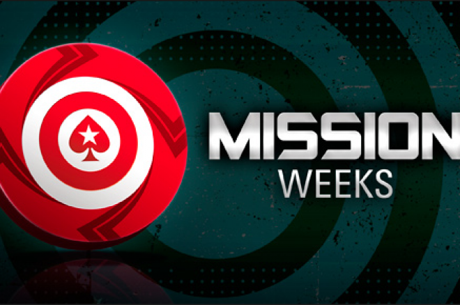 PokerStars седмични мисии февруари