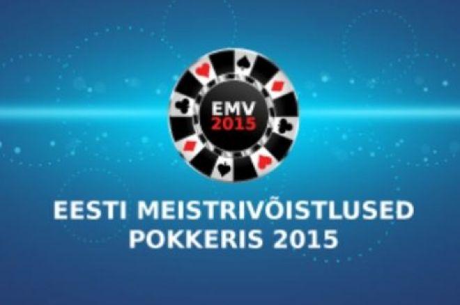 EMV 2015 logo