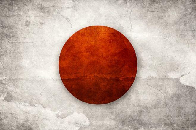 Japan Gambling Legislation