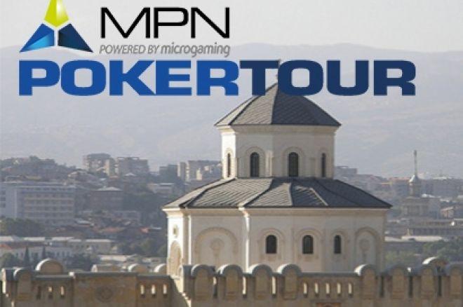 MPNPT Грузия