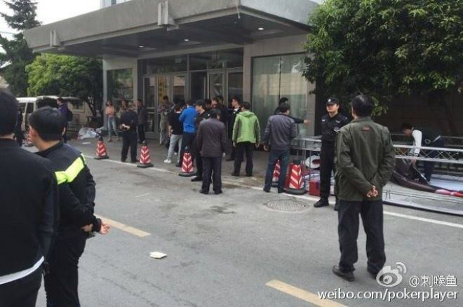 Police raided APPT Nanjing Millions