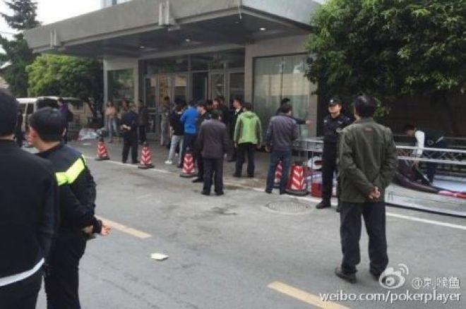 중국 경찰이 APPT 난징 밀리언스를 급습! 0001