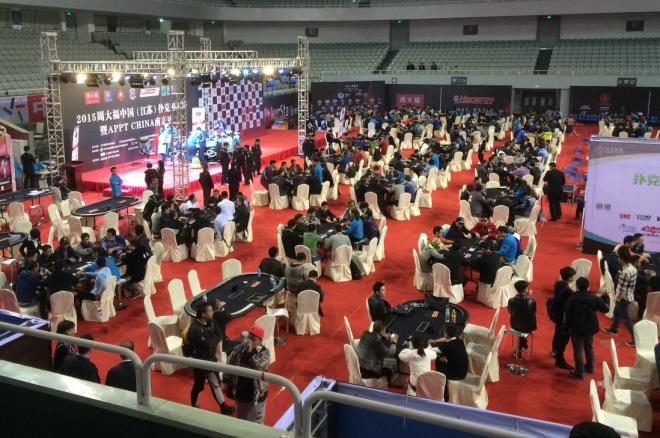 турнир Nanjing Millions