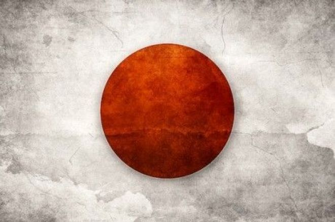 Japan Gambling Legislation