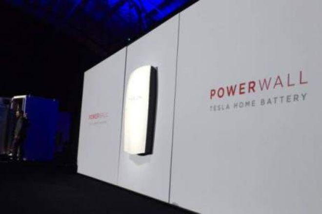 Това ти оправя проблема, ако ти спре тока на... 0001