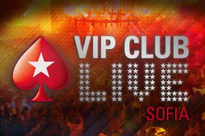 VIP Sofia Pokerstars