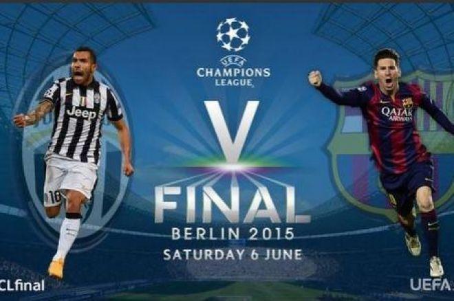 Финал на шампионската лига