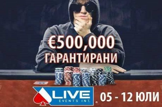 Live Events International Varna