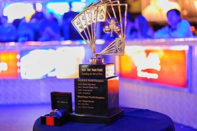 Poker Players Championship WSOP Chip Reese Trophy