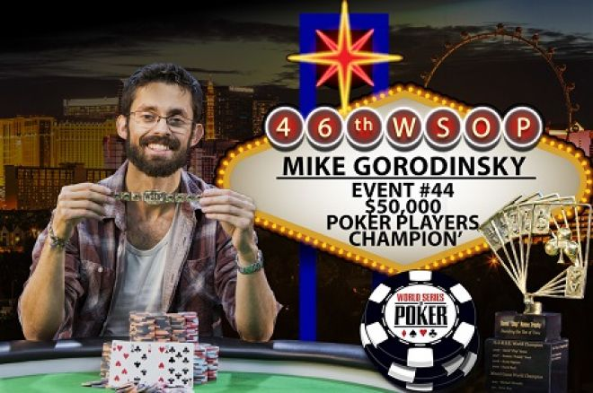 WSOP 2015 Mike Gordinski Poker Players Championship PPC