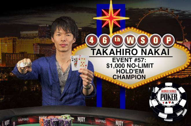 WSOP Day 36: Zinno's Magic Continues, Gold's End, and Nakai Wins Japan's Second Bracelet 0001