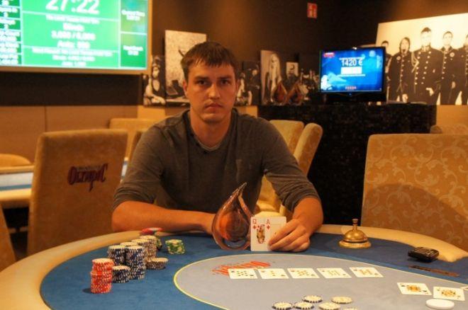 Summer Rock Poker Session serijoje Šarūno Linkiaus pergalė 0001