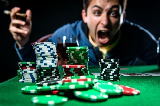 Гневът и покер играта