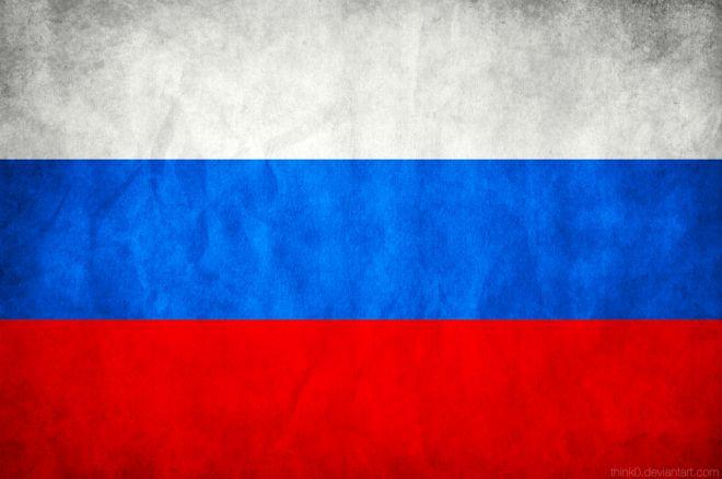 pokerstars russia