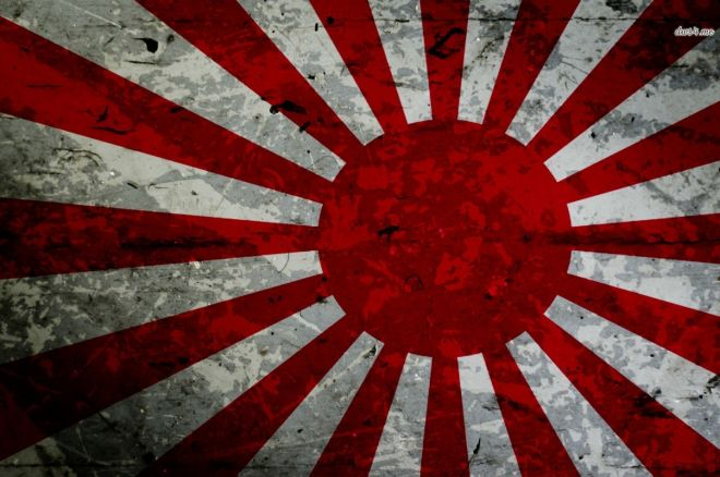 Japan Once Again Delays Passing a Gaming Bill to Allow Land-Based Casinos 0001