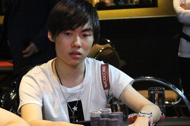 Chin Kit Lee