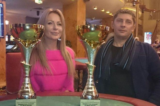 """Lietuvos pokerio čempionate """"Omaha"""" trofėjų pelnė Z.Pekarskas, porų turnyre... 0001"""