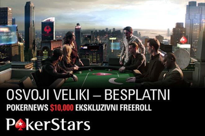 PokerStars Exclusive tournament