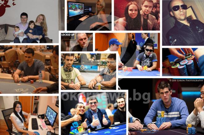 Най-четеното в PokerNews.bg през 2015 0001