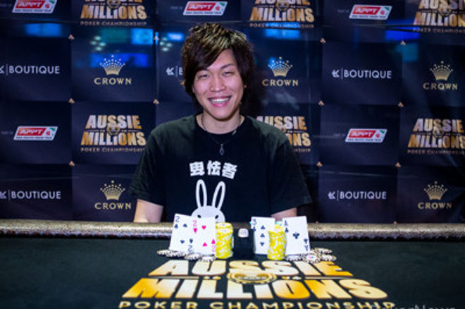 Aussie Millions Event #4 $1150 PLO Yuki Koさん優勝 0001