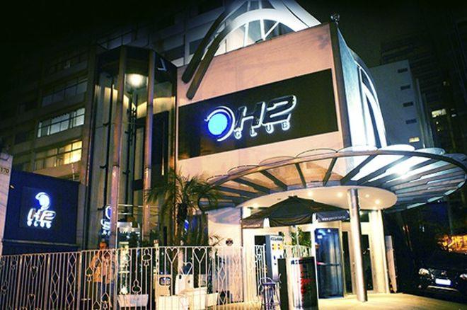 h2 club