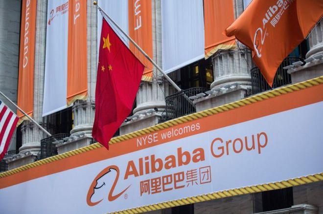 Alibaba Sports