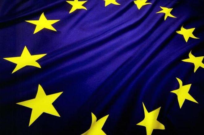Comissão Europeia Aconselha uso de Plataforma de Resolução de Conflitos no Jogo Online... 0001