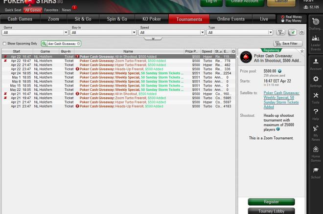 Вземи безплатно два Poker Cash Giveaway билета и играй за... 0001