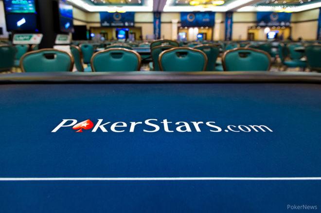 PokerStars WCOOP 2016 расписание