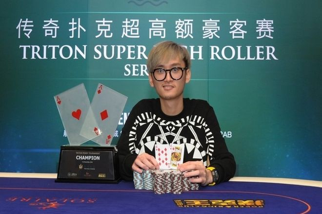 Wai Kin Yong wint Triton Super High Roller Series voor $2.080.474, Kenny runner-up