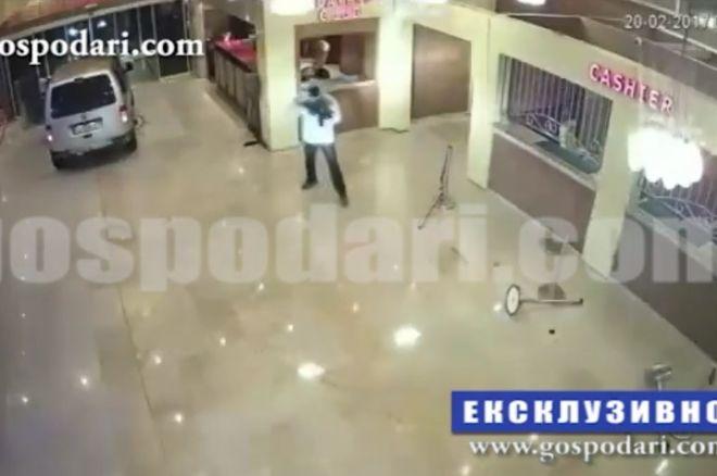 Απίστευτη ένοπλη ληστεία on camera στο Finix Casino της... 0001