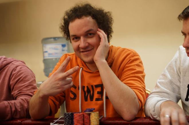 Poker BOSS Main Event Dan 1B, Završen. 0001
