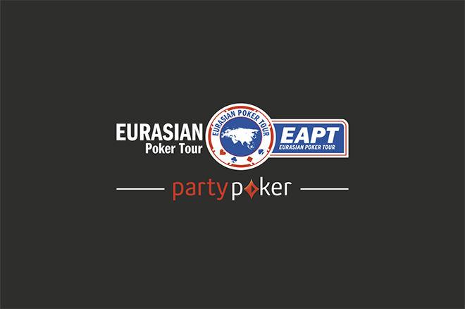 Partypoker i EURASIA Poker Tour u Budvi 16 - 25 Juna 0001