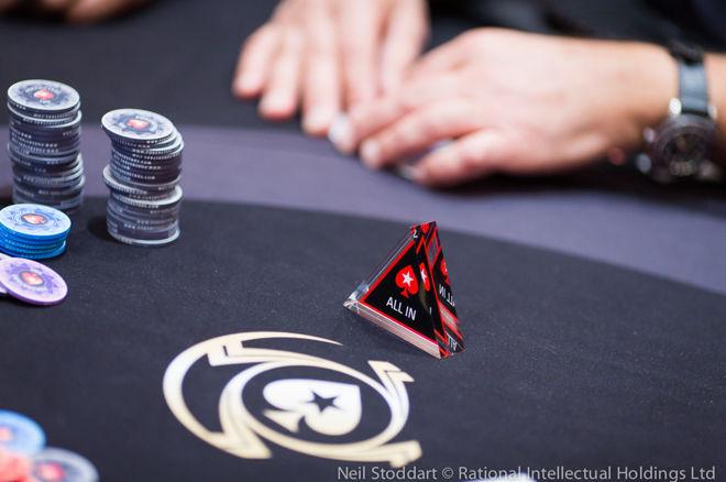 Amaya Inc./PokerStars
