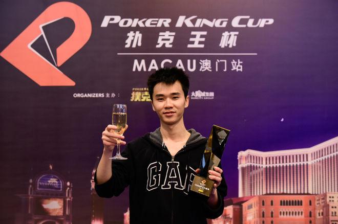 Longyun Li Wins 2017 Poker King Cup Macau Main Event 0001