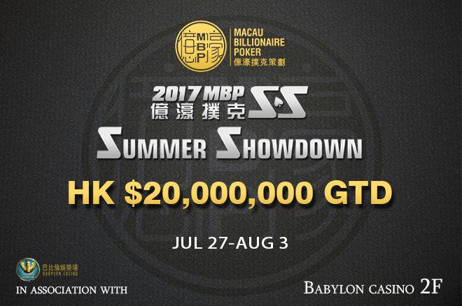 MBP Summer Showdown