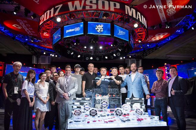 WSOP Азия