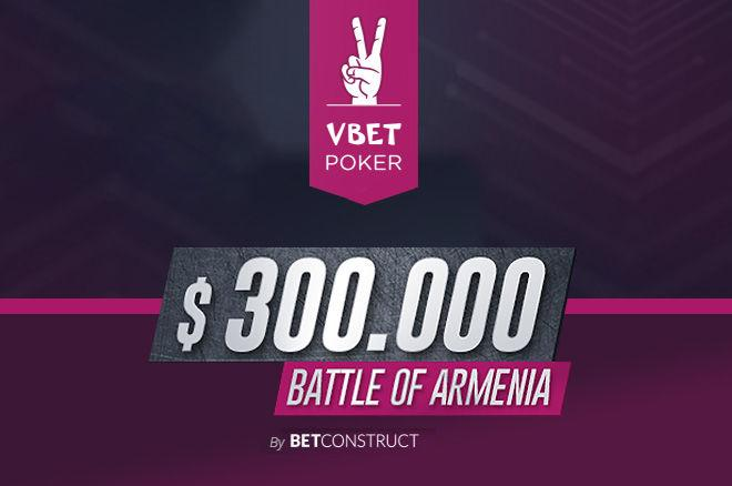 Vbet.com Battle of Armenia Cup