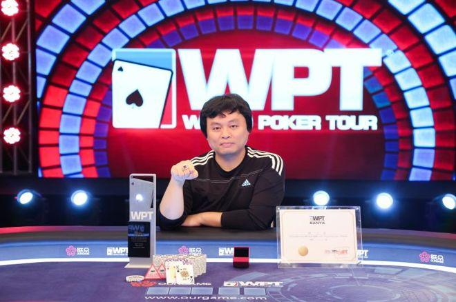 Qian Zhi Qiang Wins World Poker Tour Sanya Main Event for $242,555 0001