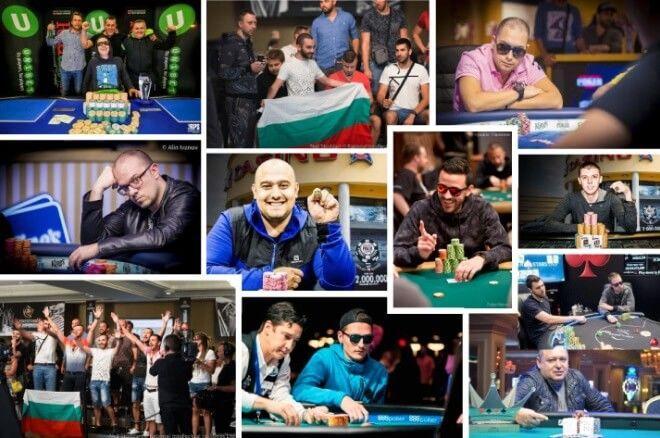 Българските успехи от покер турнири на живо през 2017