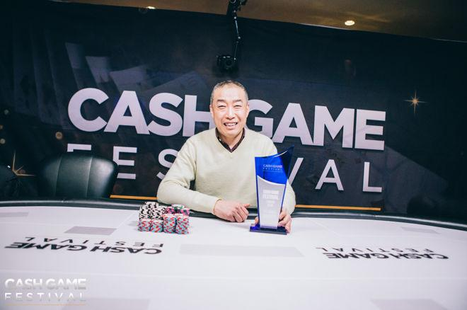 Gang Wang Wins 2018 Cash Game London Trophy
