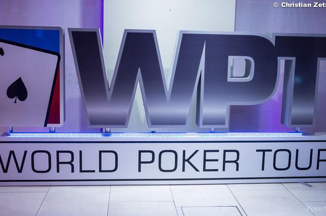 лого WPT
